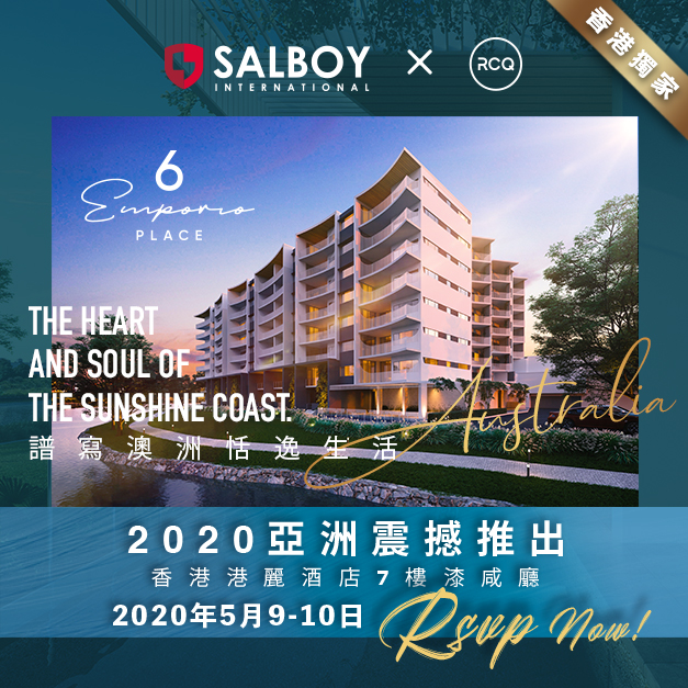 [2020 ASIA'S FIRST LAUNCH – EXCLUSIVE TO HONG KONG] 6 Emporio Place, Australia Property Exhibition