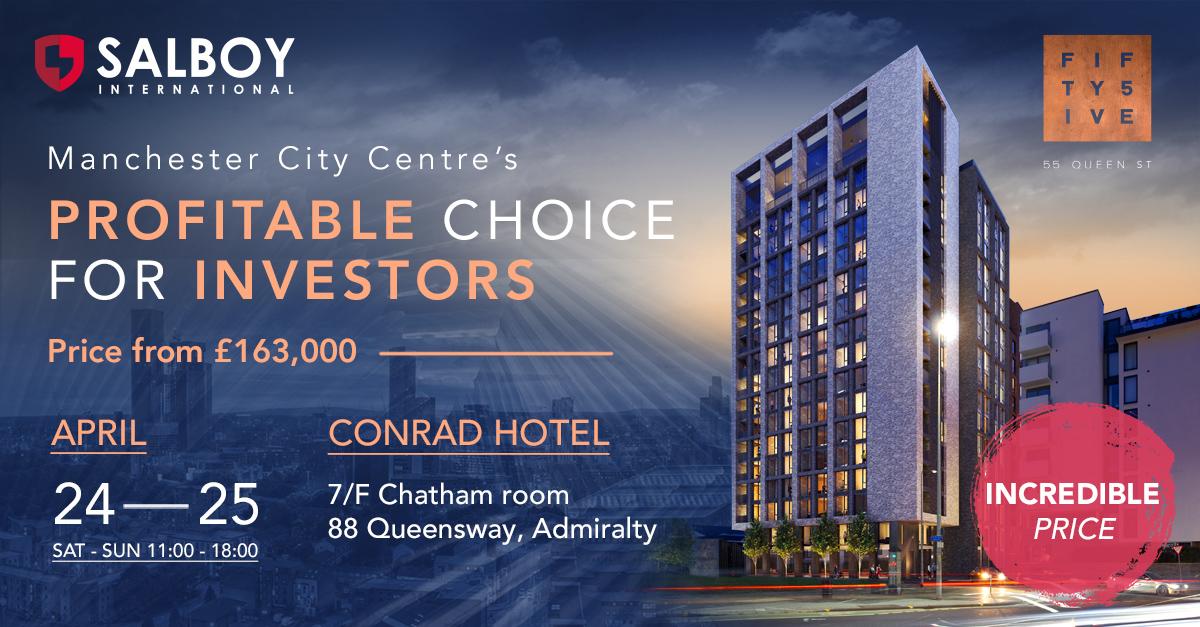 Manchester Property Exhibition, Conrad Hotel HK